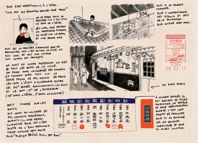 Lucie Grannec : la rencontre d'un bel étranger au Japon narrée en BD - A/R Magazine voyageur 2018